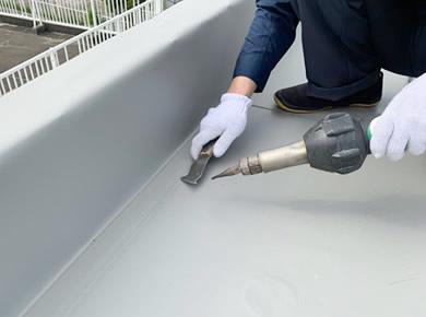 防水・屋根工事