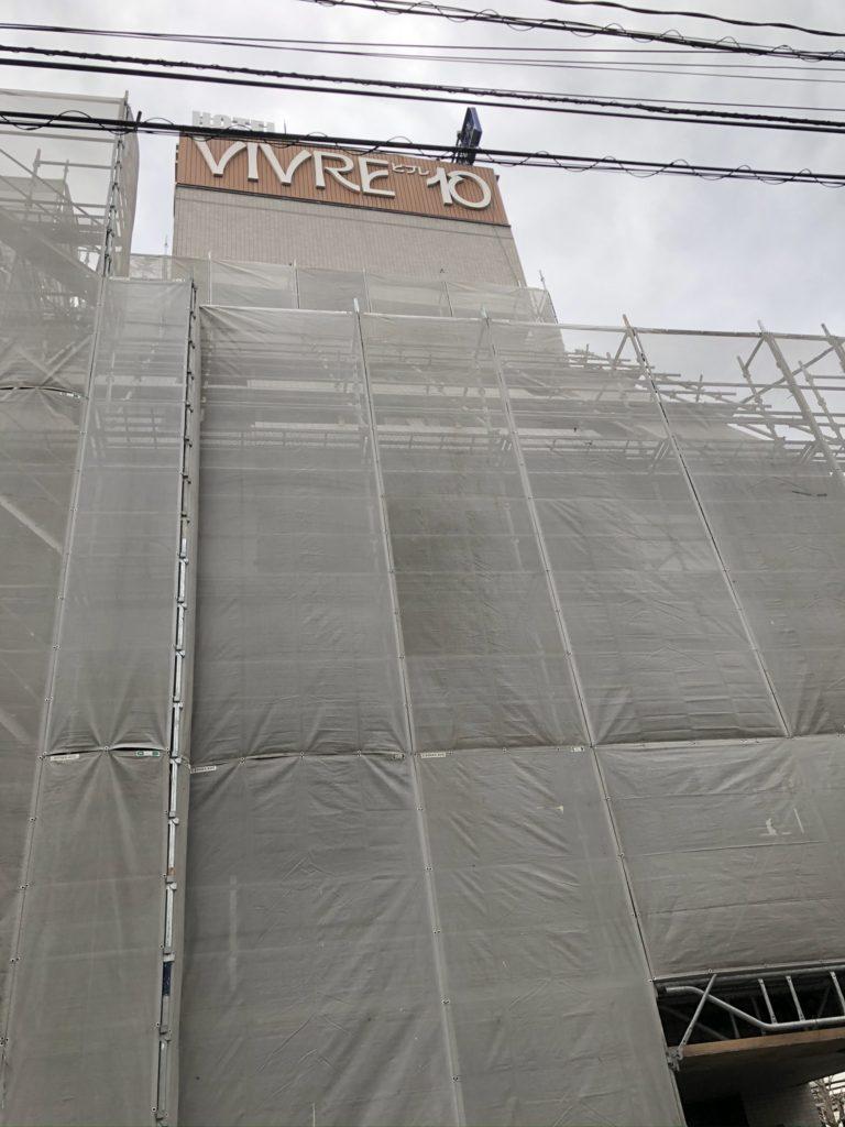高層ビジネスホテル外観塗装