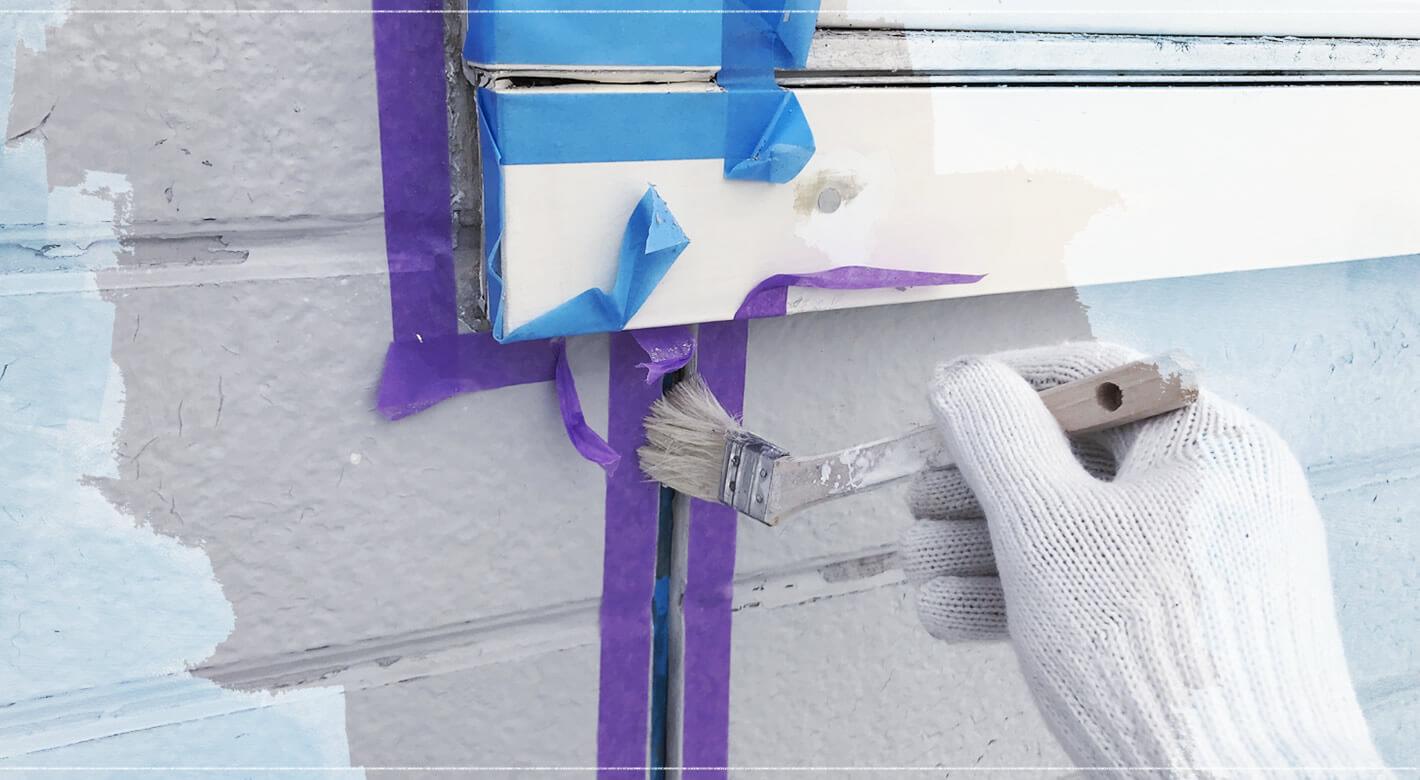 富山県の塗装工事なら名免良塗装